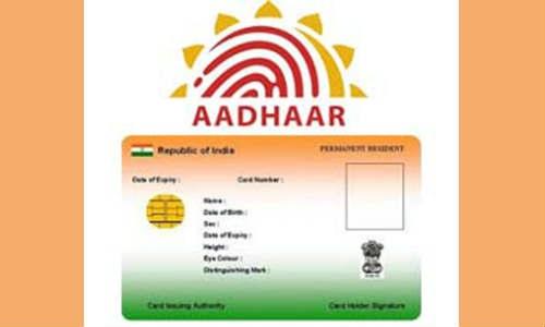 अब ऑनलाइन बनवा सकेंगे आधार कार्ड