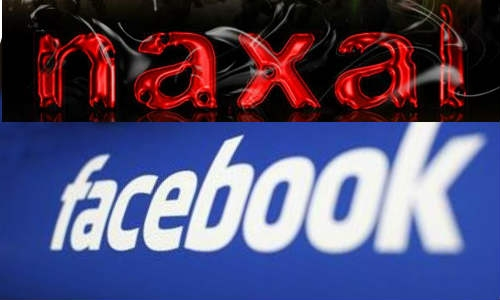 क्या नक्सलवादियों की है ये फेसबुक प्रोफाइल