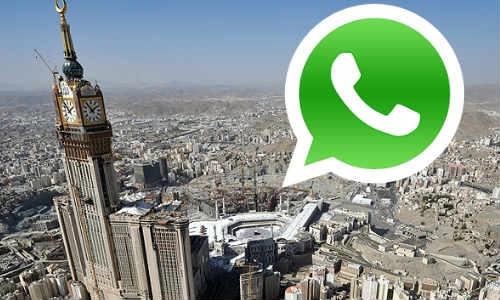 सउदी अरब में ब्लॉक हो सकती है वाट्स एप्प