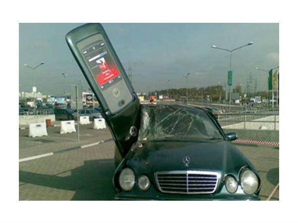 Funny mobile gallery