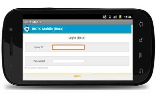 5 रुपए में फ्री मोबाइल रोमिंग के साथ अब एसएमएस से बुक करो रेल टिकट