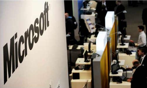 माइक्रोसॉफ्ट चल पड़ी केरल की ओंर, टेक्नोपार्क में मांगी जगह