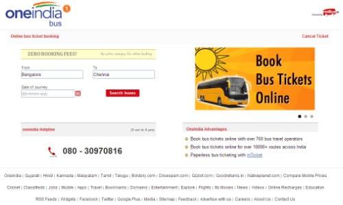 अब वनइंडिया से बुक कीजिए ऑनलाइन बस टिकट