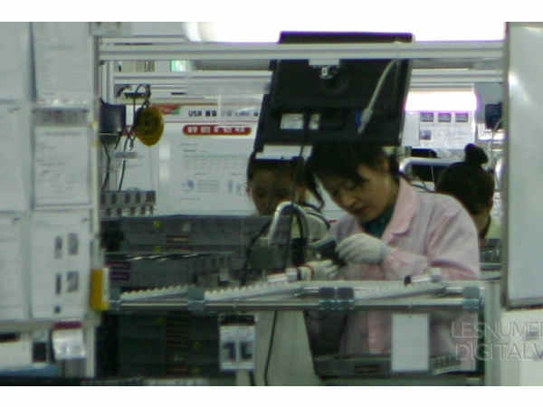 LG Smartphone Factory
