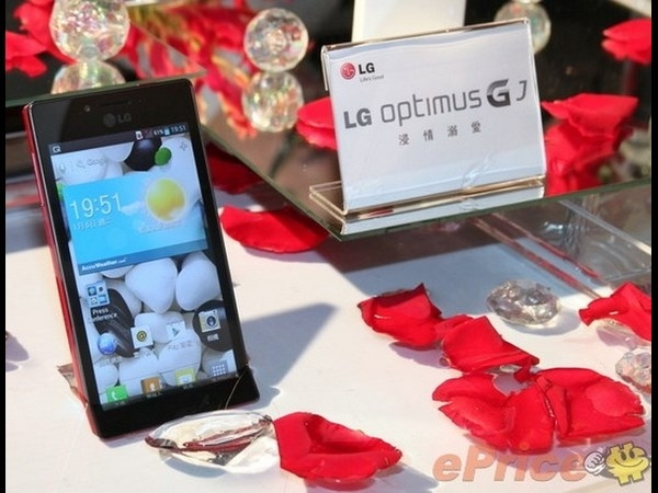 LG Optimus GJ water-proof smartphone