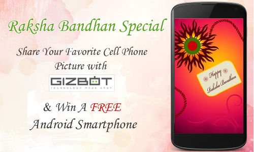 गिज़बोट मोबाइल कांटेस्ट में भाग लें और जीतें फ्री एंड्रायड स्मार्टफोन