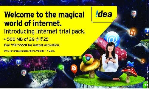 25 रुपए में आईडिया ने लांच किया 2जी इंटरनेट मोबाइल प्लान