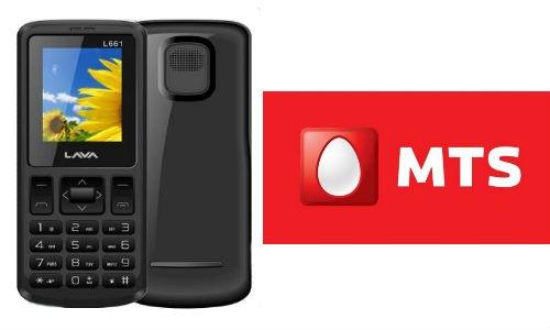 एमटीएस ने लांच किया 1199 रुपए में लावा एल666 1 फीचर फोन