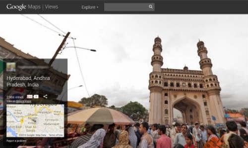गूगल स्ट्रीट व्यू से देख सकेंगे भारतीय स्मारकों के अंदर का नजारा