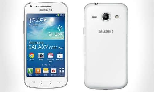 सैमसंग गैलेक्सी कोर प्लस स्मार्टफोन क्या खास है इसमें