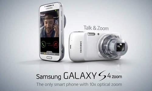 सैमसंग गैलक्सी एस4 जूम ऑफर, मिल रहीं हैं 21,639 रुपए की फ्री एसेसरीज