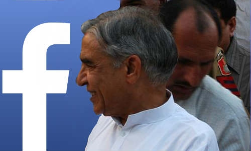 एक दिन में मिल गए 10,000 फेसबुक लाइक लेकिन कैसे ?