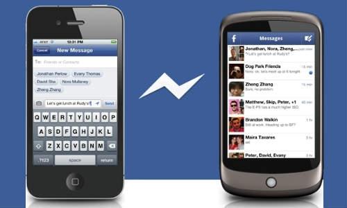 कहीं फेसबुक आपके मोबाइल मैसेज तो नहीं पढ़ रहा है ?