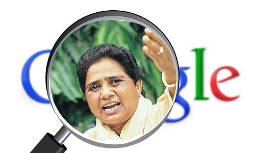 सर्च इंजन पर छायी मायावती : गूगल