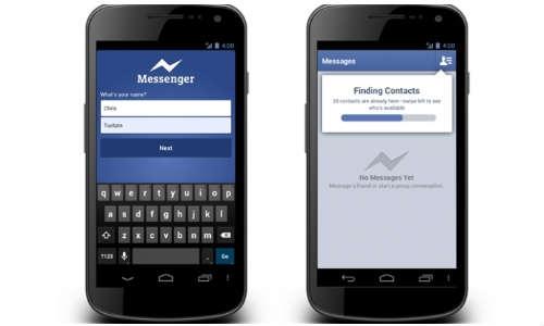 फेसबुक से जल्द भारत में कर सकेंगे फ्री कॉल