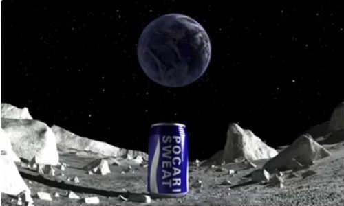जापानी कंपनी चांद पर जाकर करेगी प्रचार