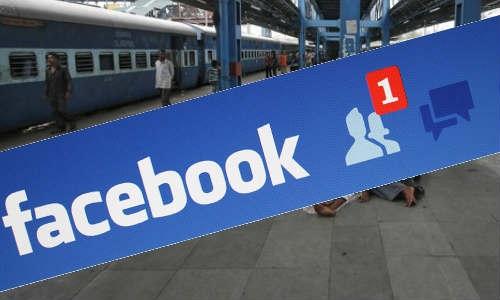 फेसबुक की आशिकी लड़की पर पड़ी भारी