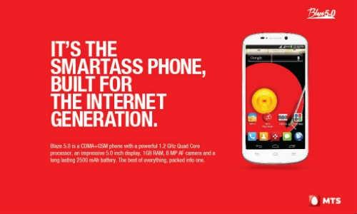10999 रुपए  के इस स्मार्टफोन में मिल रहा है 100 जीबी डेटा फ्री