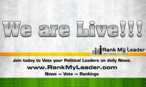 ऑनलाइन बताएं अपका पसंदीदा नेता कौन है