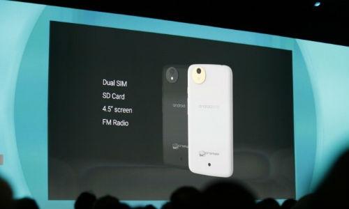 गूगल एंड्रायड वन से सस्ते स्मार्टफोन में मिलेगा नया अपडेट