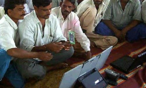 ई-विलेज के जरिए होगा उप्र के गांवों को विकास