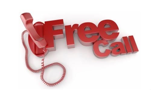 मोबाइल में पैसे खत्म हो गए हों तो इंटरनेट से करें फ्री कॉल