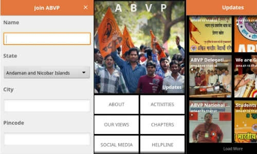 बीजेपी की स्टूडेंट विंग एबीवीपी का नया मोबाइल ऐप