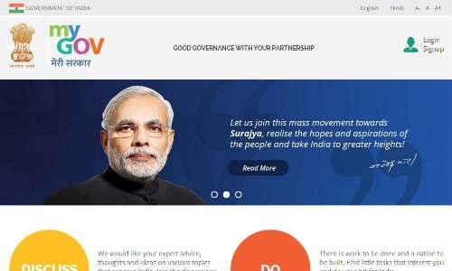 नरेंद्र मोदी ने लांच की MyGov वेबसाइट