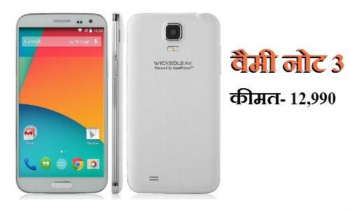 12,990 रुपए के इस फोन में नहीं टिक पाएगी पानी की एक भी बूंद