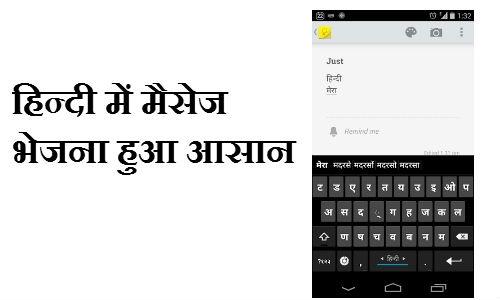 क्या अंग्रेजी भाषा आपको लगती है कठिन तो यूज़ करें ये फ्री हिन्दी ऐप