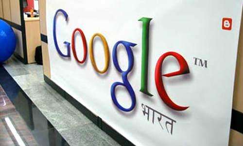 गूगल इंडिया शुरु करेगी मोबाइल ऐप प्रतियोगिता