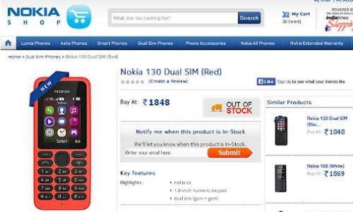 नया नोकिया स्मार्टफोन सिर्फ 1,848 में, जानिए इसके फीचर्स