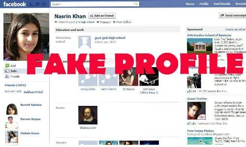 बंद करो फेक एकाउंट बनाना : फेसबुक