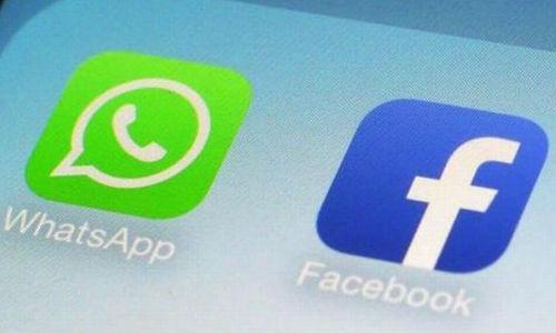 वाट्स एप्प से की छेड़कानी की शिकायत