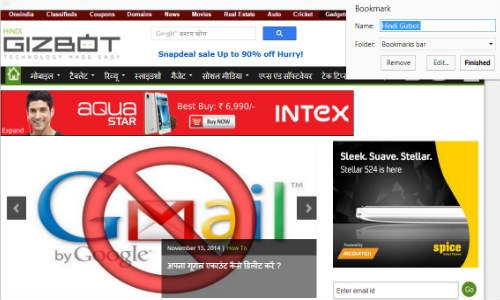 गूगल क्रोम में कैसे करें वेबसाइट्स बुकमार्क