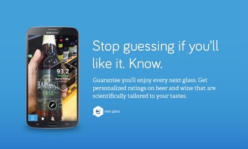 आपके दोस्तों को कौन सी वाइन पसंद है ये ऐप बताएगी