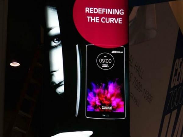 टेक शो सीईएस में देखने को मिलेगा कर्वड डिस्प्ले वाला स्मार्टफोन