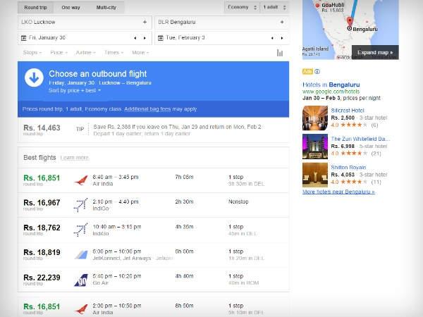 गूगल ने लांच किया नया टूल, पल भर में मिलेगी फ्लाइट से जुड़ी हर जानकारी