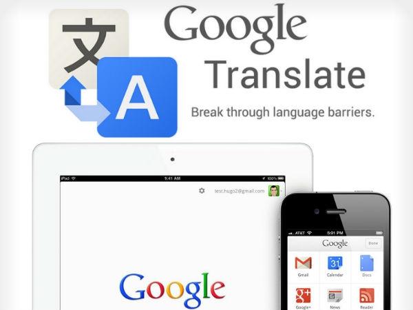 तस्वीर लेते ही शब्दों का अनुवाद करेगा गूगल एप