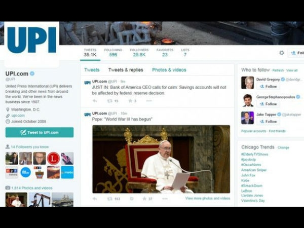 'न्यूयॉर्क पोस्ट', 'यूपीआई' के ट्विटर अकाउंट हैक