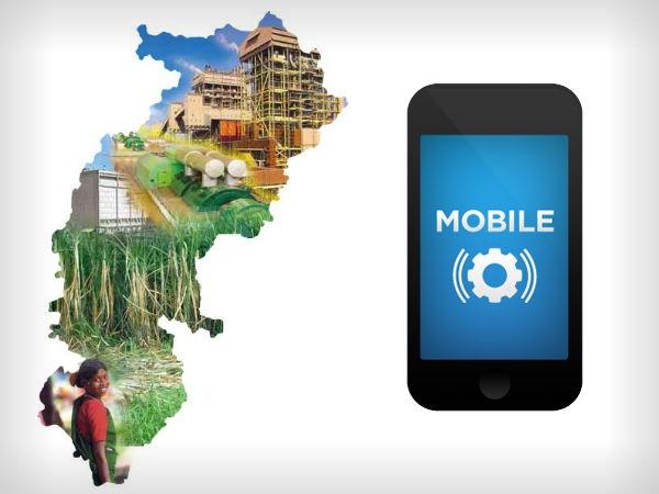 मोबाइल एप बनाने वाला छत्तीसगढ़ देश का पहला राज्य