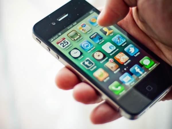 सूरज की किरणों से बचाएगी ये एप