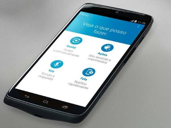 मोटोरोला जल्द लांच करने वाला मोटो मैक्स ड्रायड टर्बो स्मार्टफोन