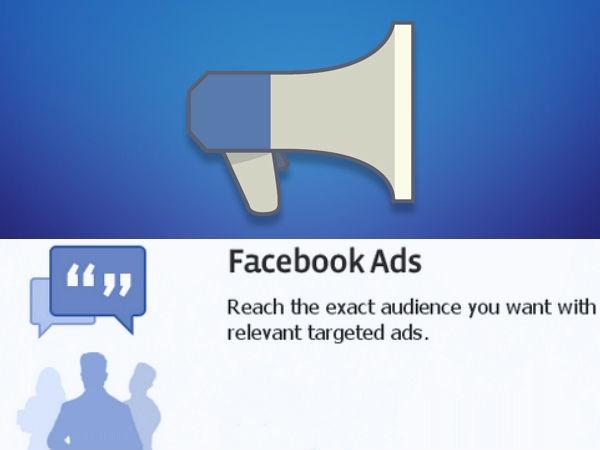 फेसबुक ने लांच किया नया फीचर