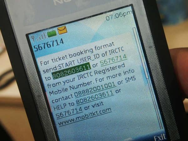 एसएमएस से कैसे बुक करें रेलवे टिकट