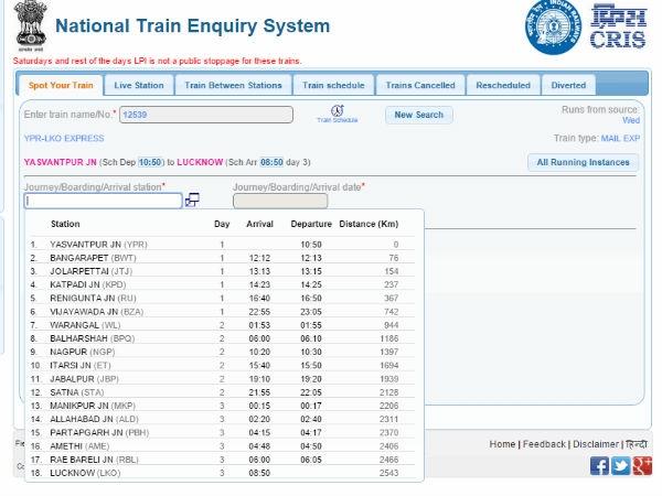 कैसे जानें अपनी ट्रेन का लाइव स्टेट्स ?