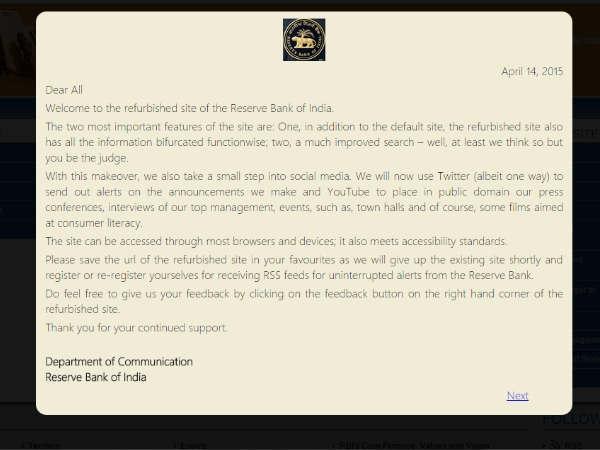 आरबीआई ने बदला अपनी वेबसाइट का लेआउट