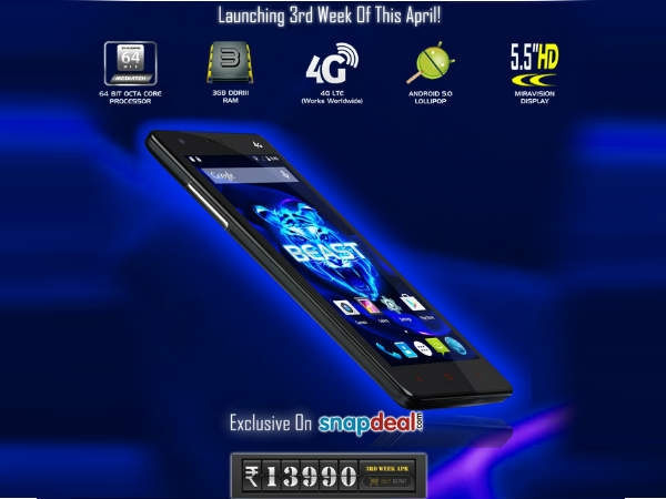 कभी सुना है इस स्मार्टफोन का नाम, लॉलीपॉप के साथ इसमें मिलेगा ड्युल सिम