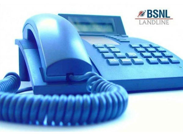बीएसएनएल की नई सौगात रात भर जमकर करिए फ्री कॉल