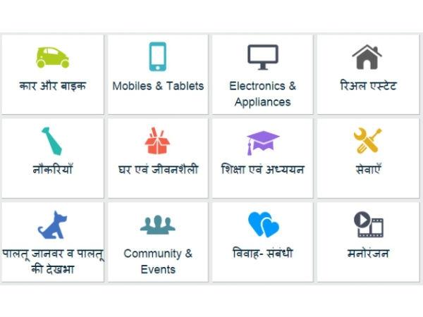 ऑनलाइन बढ़ रहा है हिन्दी का चलन ?